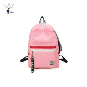 Wholesale School Backpacks